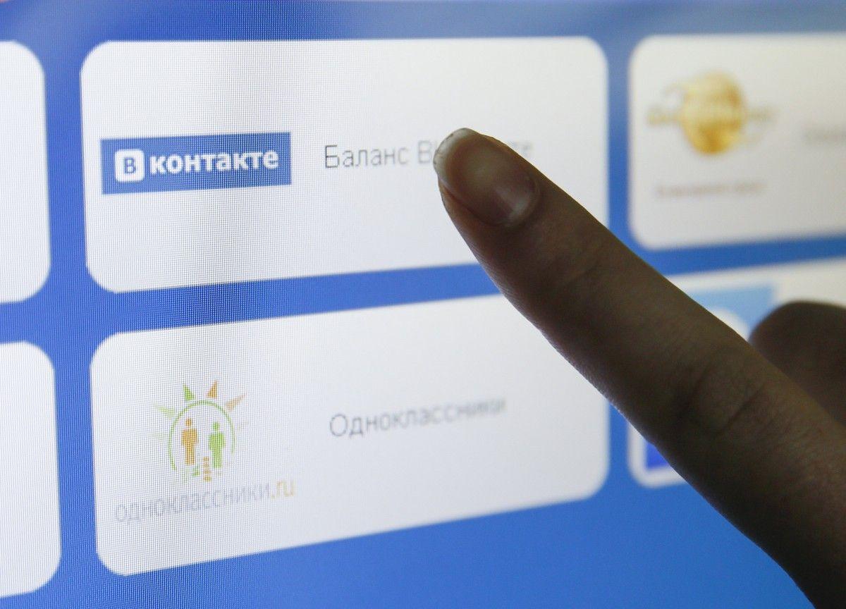 """""""Вконтактє"""" та інші соцмережі дозволять в Україні? В РНБО зробили заяву"""