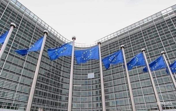 Рада ЄС обговорить питання ПриватБанку