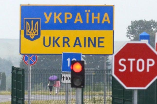 В МЗС розповіли, як Україна відкриватиме кордони після карантину