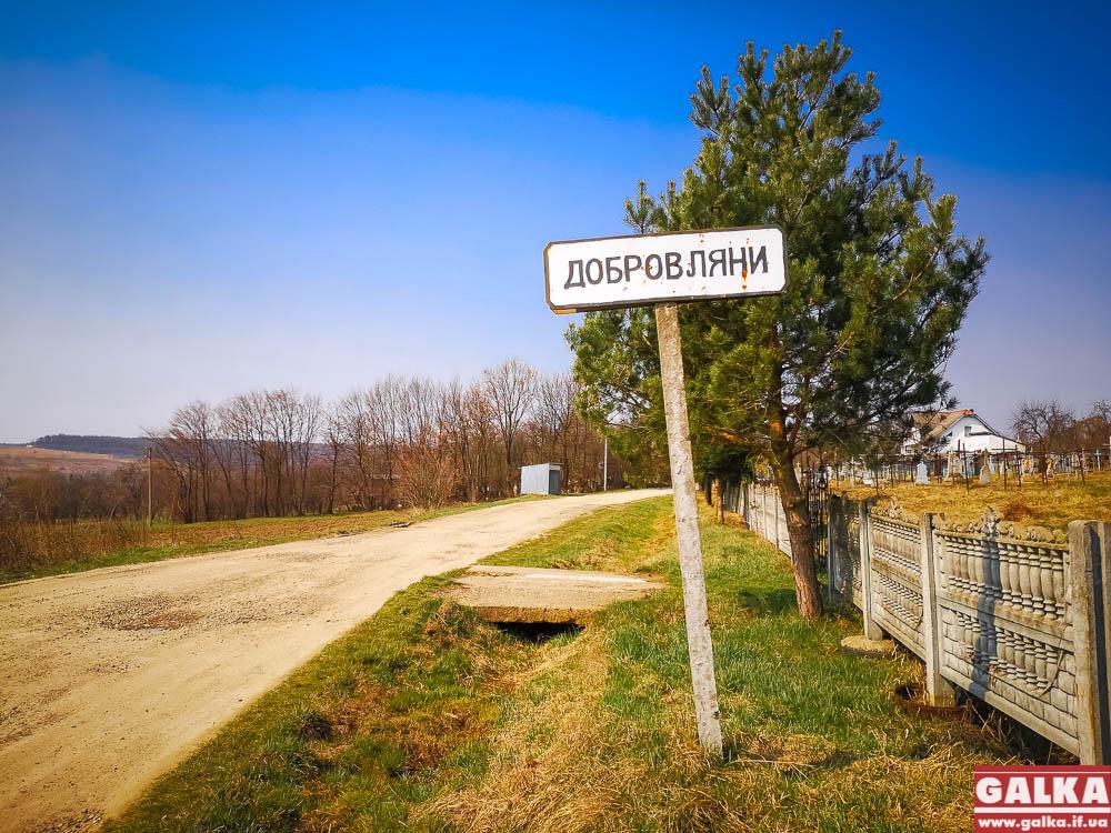 Місто починає приватизацію майна приєднаних сіл