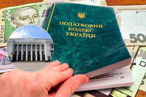 Українці повинні до 1 травня заповнити декларації та віддати 18% доходу: кого зачепить і як покарають
