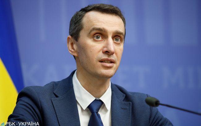 МОЗ: в Україні можуть розпочати масове тестування на антитіла до коронавірусу