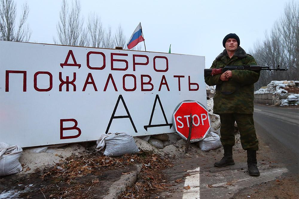 """У """"ДНР"""" влаштували істерику та пригрозили Україні: перші деталі"""