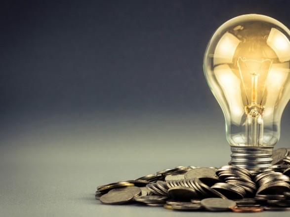 НКРЕКП представила два сценарії підвищення тарифів на електроенергію для населення