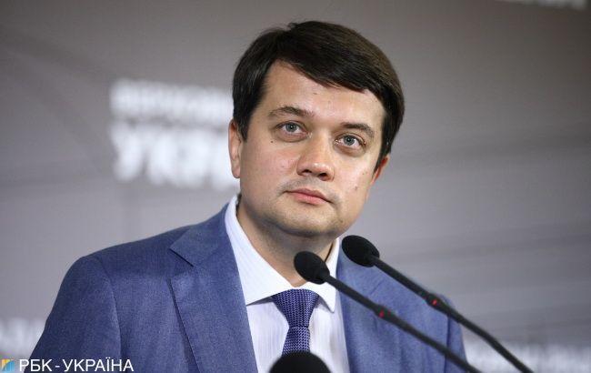 """""""Це важкий процес"""": Разумков розповів, яким він бачить процес повернення Криму"""