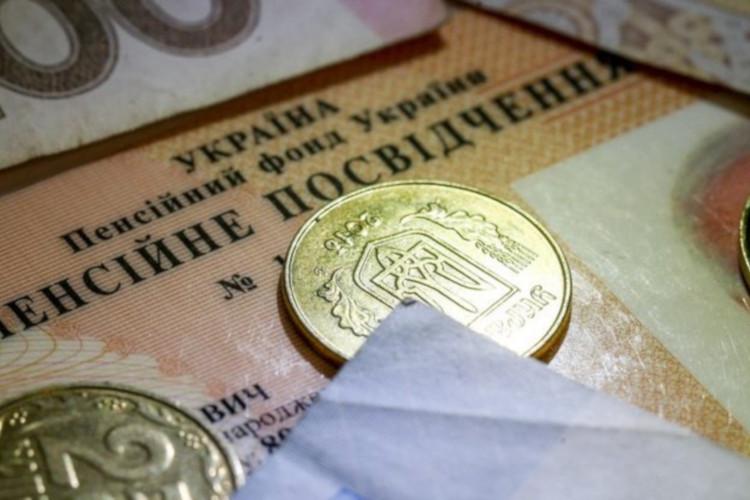 Пенсійний вік в Україні скасований? Суд прийняв скандальне рішення щодо пенсій