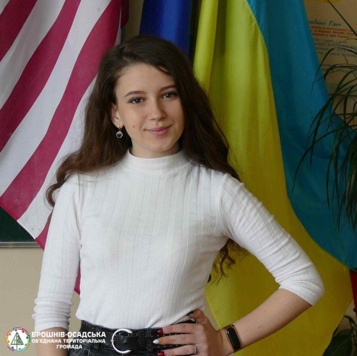 На Прикарпатті школярка здобула право навчатися у США