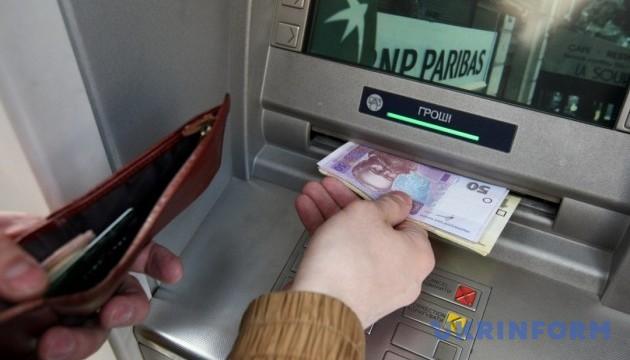 Банкомати більше не потрібні: в Україні ошелешили змінами у знятті готівки