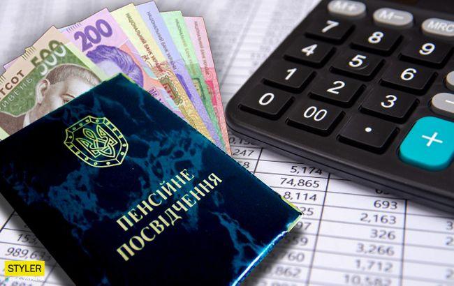 В Україні без підвищення пенсій залишаться мільйони: кому і чому нічого не додадуть у травні
