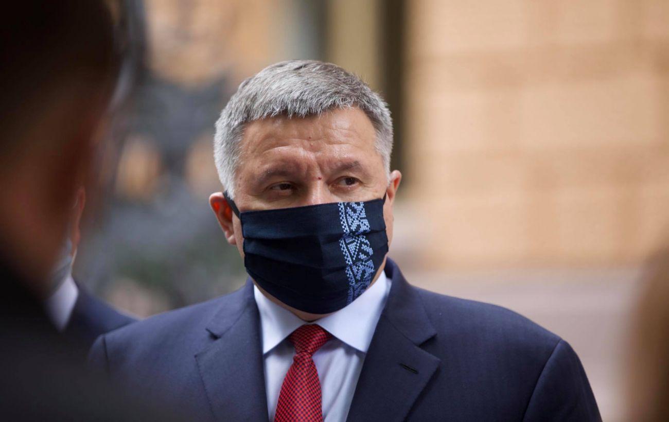 """Кілька місяців Україна буде жити в режимі """"м'якого"""" ослаблення карантину, – Аваков"""