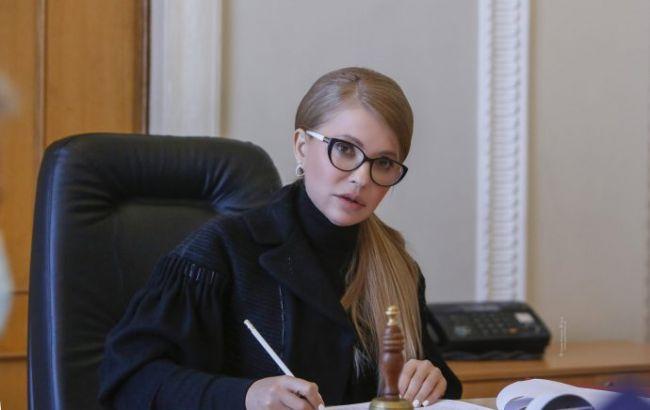 """Тимошенко заявила, що """"антиколомойський"""" закон порушує Конституцію"""