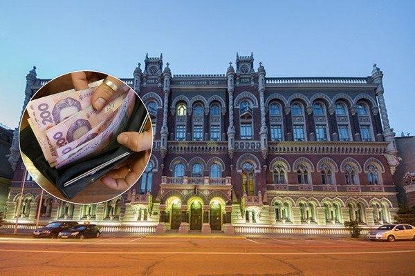 Банки блокують перекази українців, а контролювати почали геть усіх: як повернути свої гроші