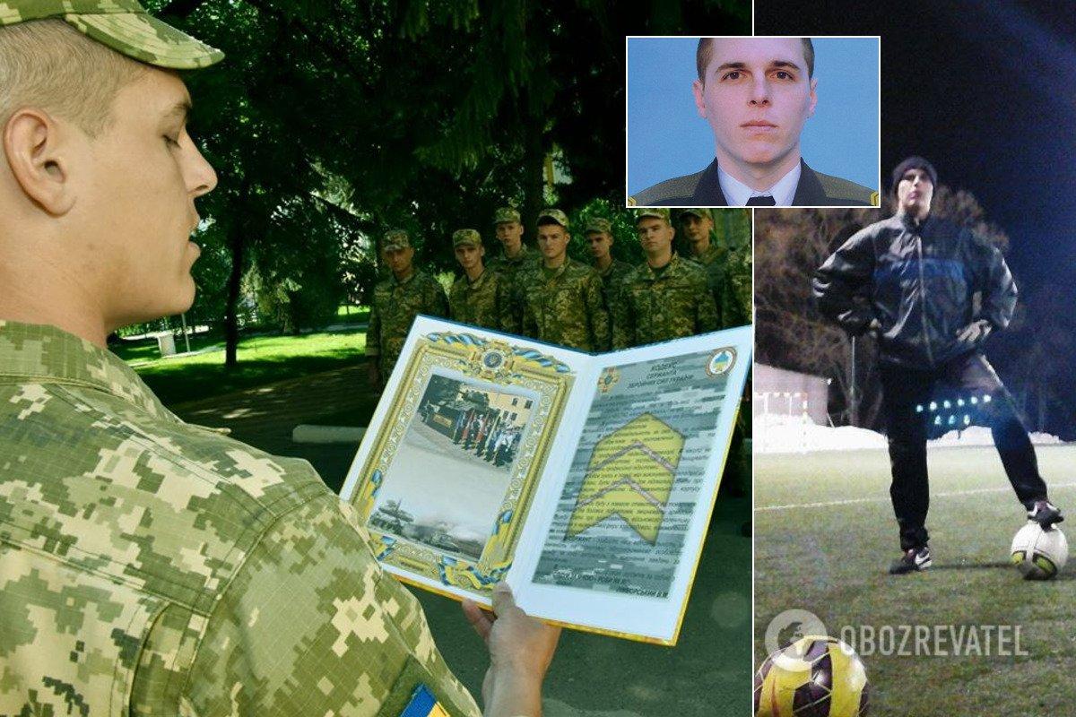 Мріяв про весілля, але вбила куля ворога: що відомо про загиблого на Донбасі воїна
