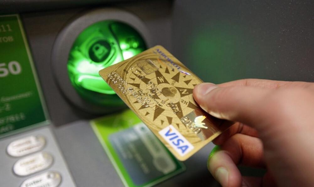 Готівки більше не видаватимуть, а банкомати скасують? У НБУ пояснили деталі гучного закону