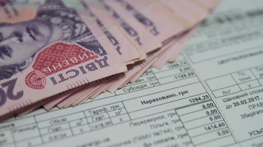 """Через """"карантинну"""" тисячу в пенсіонерів заберуть субсидії? У Мінсоцполітики розповіли деталі"""