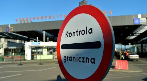 Польща продовжила контроль на кордонах із ЄС на місяць