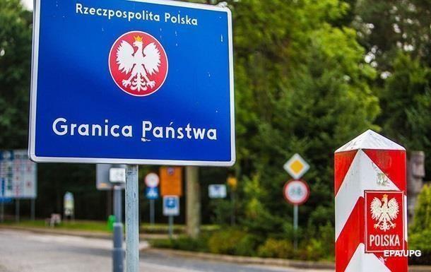 Польща відкрила кордони для всіх сусідніх країн ЄС