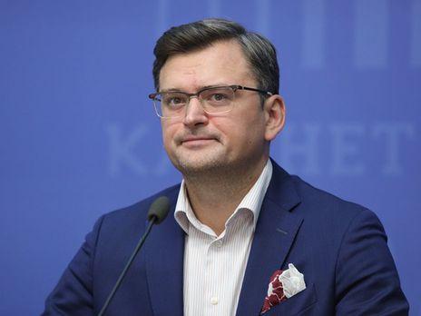"""""""Нам потрібні наші території, а не компенсація від Росії"""": Кулеба зробив важливу заяву"""