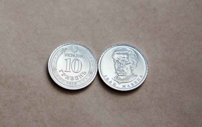 На цьому тижні в Україні з'явиться нова монета