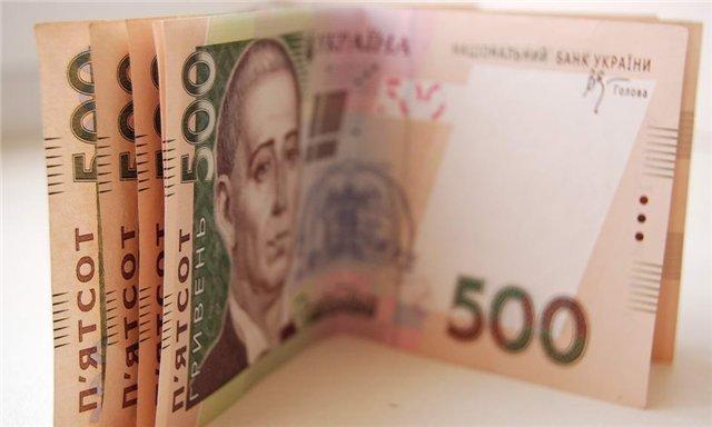 В Україні введуть великі штрафи за борги з комуналки: законопроєкт