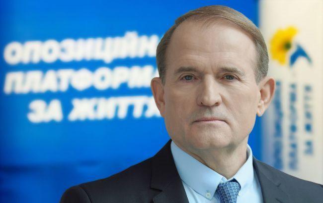 """Медведчук задекларував частку у телеканалах """"1+1"""" і """"2+2"""", – Схеми"""