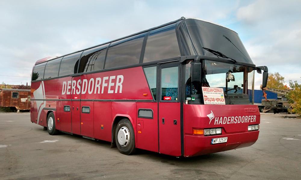 Між Польщею та Україною відновили регулярні автобусні перевезення