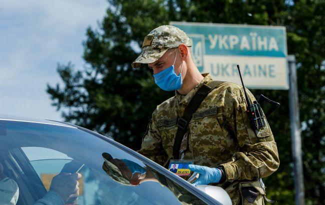 "Україна потрапила до списку країн ""червоної зони"""