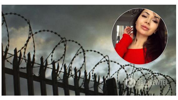 """Зайцева, яка збила на смерть 6 людей, засмагає на сонечку """"за ґратами"""". Фото, ексклюзив"""