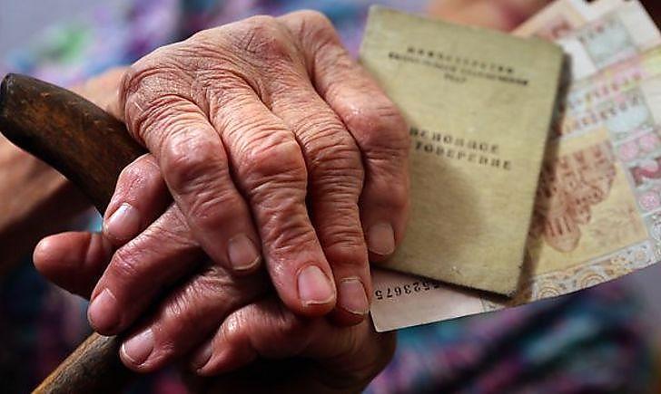 Почали доплачувати по 740 гривень: в Україні різко зросли пенсії, хто отримає найбільше