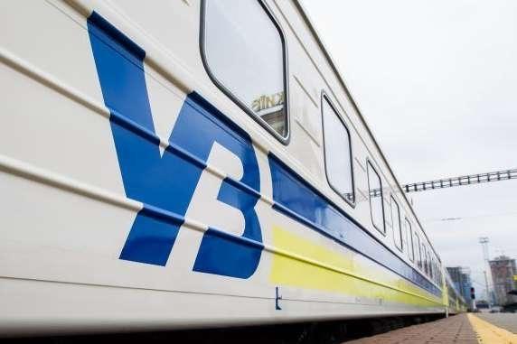 """В """"Укрзалізниці"""" розповіли, яким чином перевірятимуть пасажирів на симптоми СOVID-19"""
