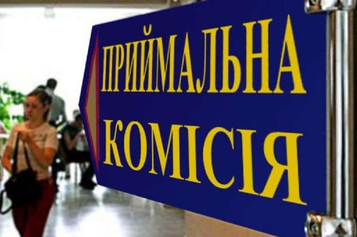 Зеленський підписав закон про скасування ЗНО для вступників із окупованих територій