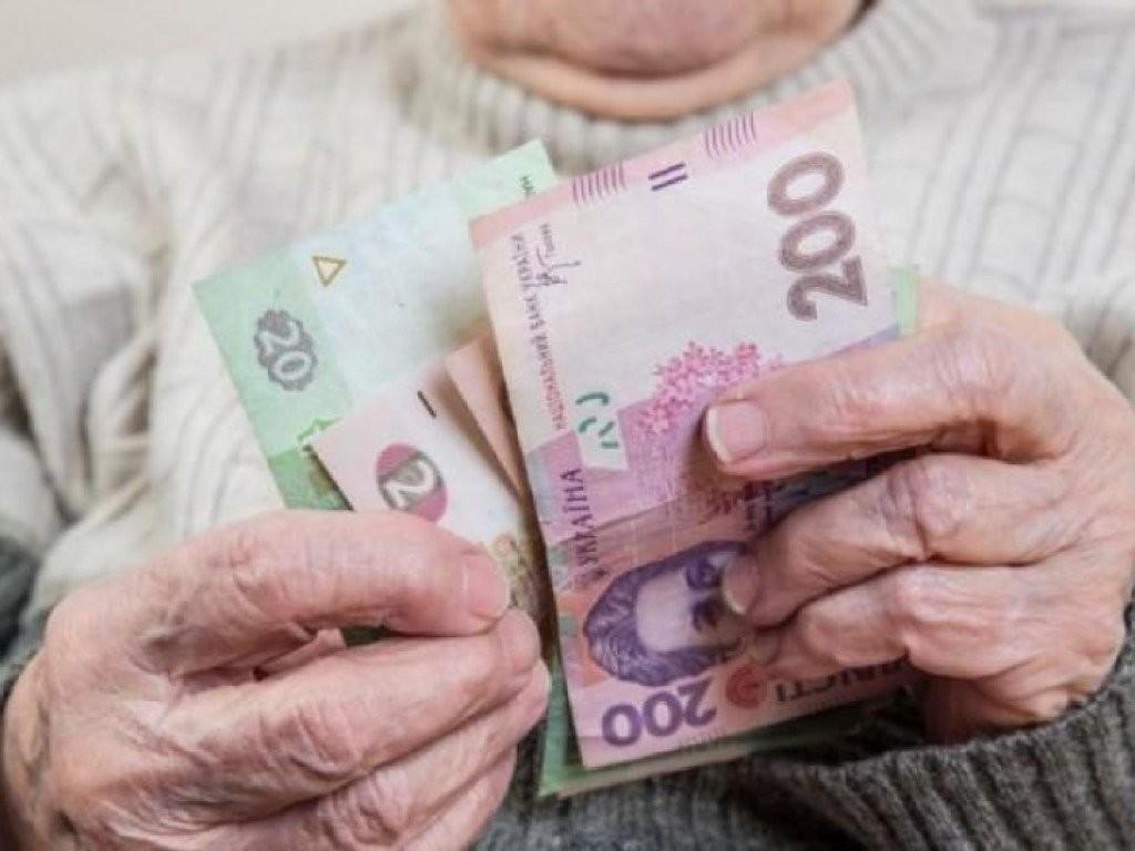 В Україні скасують частину пенсій