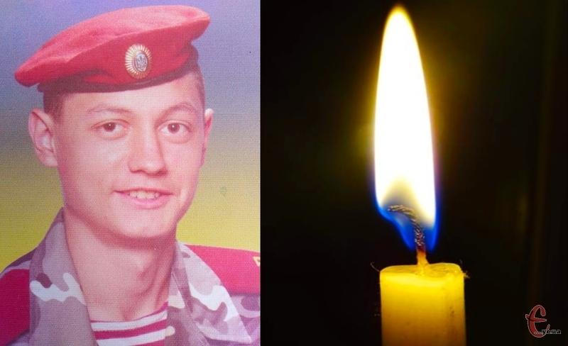 Куля потрапила прямо в голову: опубліковано ім'я і фото загиблого 20 липня бійця ЗСУ