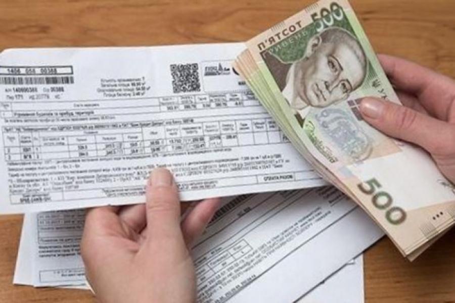 Українців будуть жорстко штрафувати за борги по комуналці: законопроєкт