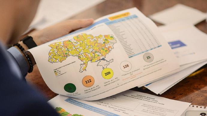Україну розділили на нові райони: Рада ухвалила рішення. Карта