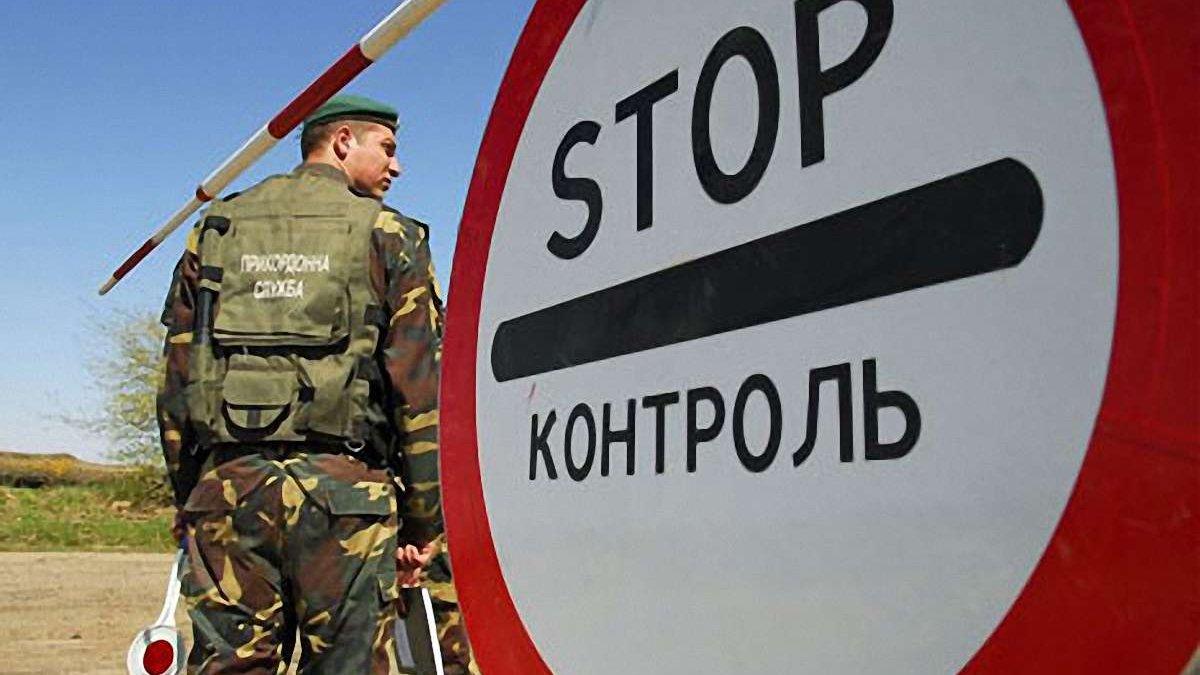У ЄС назвали кількість нелегалів з України