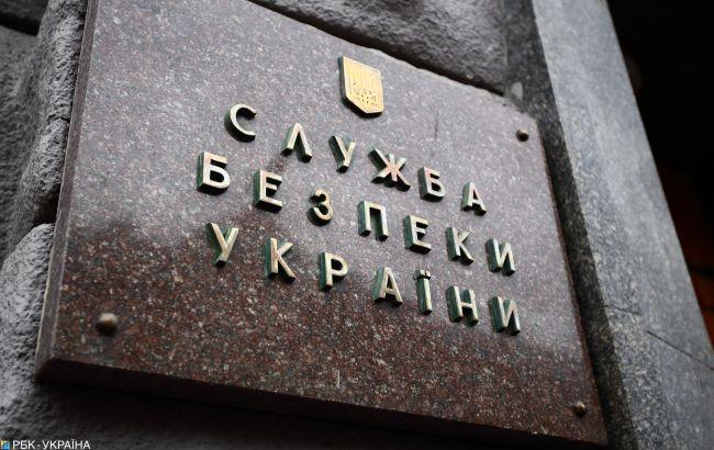 """На Закарпатті намагалися збирати підписи за """"приєднання"""" до Угорщини"""