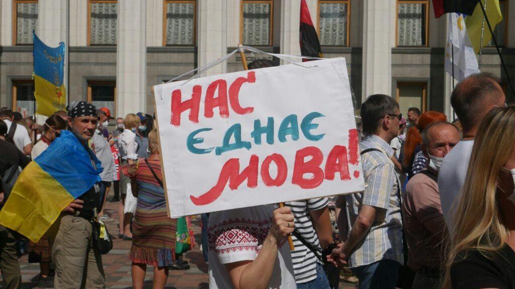 Рада не розглядатиме «мовний» законопроєкт Бужанського