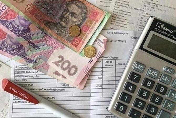 Пенсії та субсидії почнуть забирати: стало відомо про масштабні перевірки