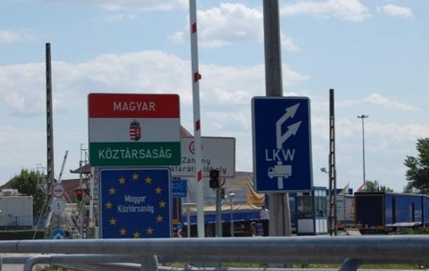 Угорщина закриває кордони через коронавірус