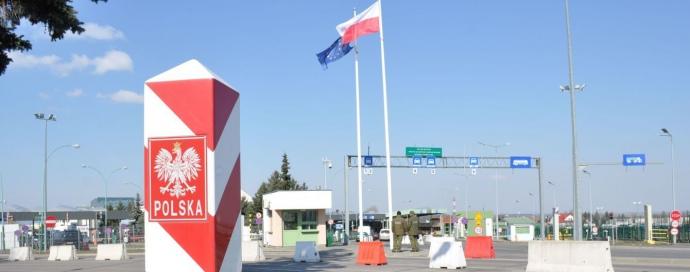 Українці в Польщі все більше демонструють тенденцію до асиміляції