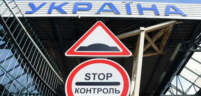 Зруйнувати родини, покарати інвесторів: чим загрожує закриття кордонів України для іноземців