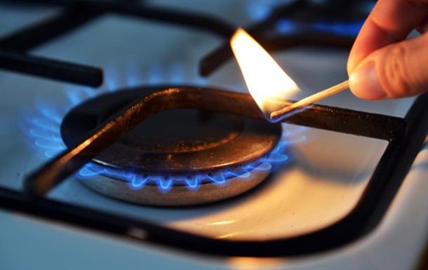 Як українцям взимку заощадити на газі: Нафтогаз вигадав нову схему