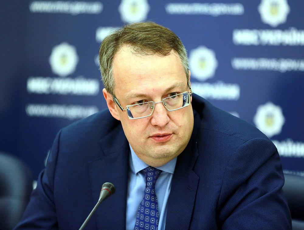Як в Україні каратимуть за порушення карантину