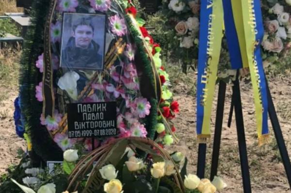 """""""Не вірю, що його нема"""": у Києві поховали сина Віктора Павліка, фото та деталі"""