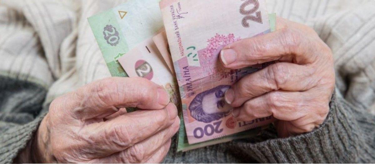 В Україні обіцяють масштабну індексацію пенсій: кому і скільки додадуть