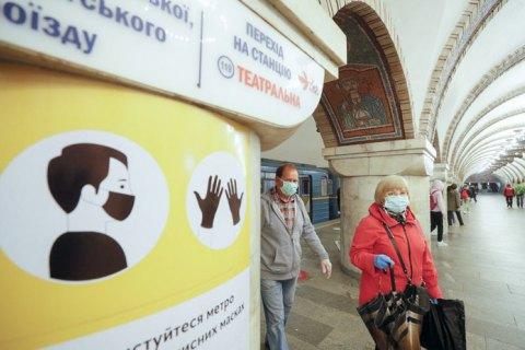 Названа умова запровадження тотального карантину в Україні