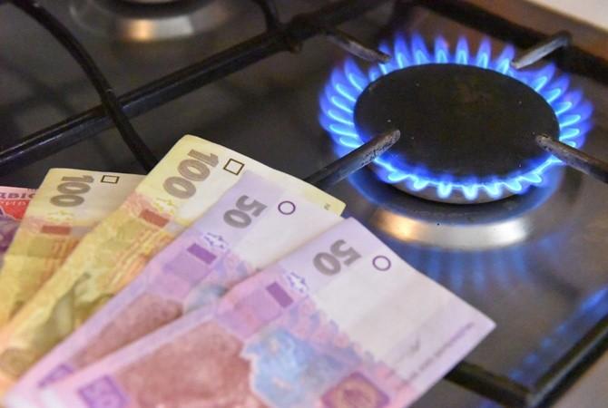 Якими будуть платіжки за газ взимку для українців