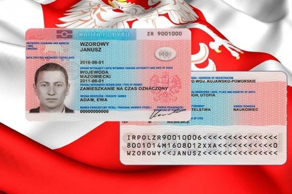 Поляки спрощують отримання Карти Побиту для українців