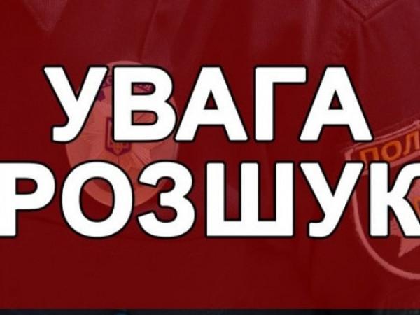 Вийшли з дому два дні тому: у Львові розшукують батька з маленьким сином (фото)